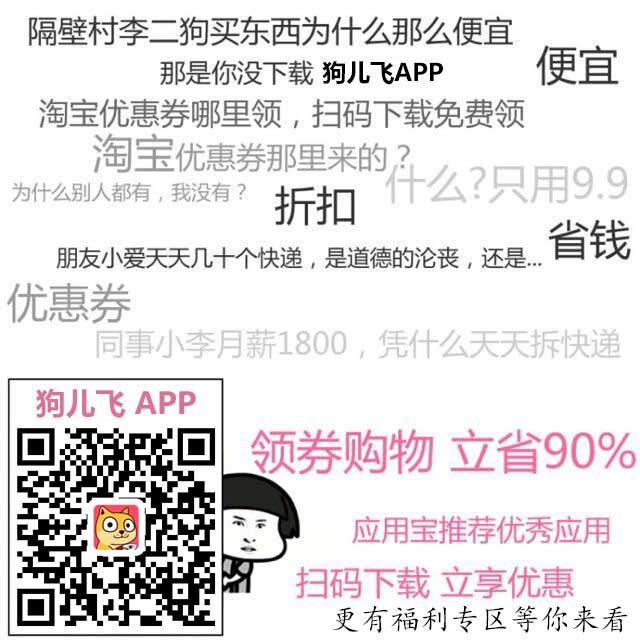 三合一收款二维码制作源码,支付宝、微信、QQ钱包,收款码三合一
